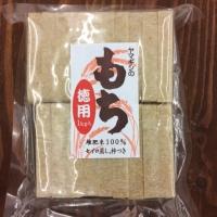 ヤマギシの徳用玄米もち1kgパック