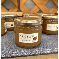 生姜とりんごのジャム150g