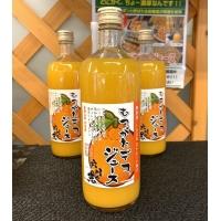 六川ファームのむつがわデコジュース