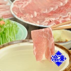 ヤマギシの豚肉 しゃぶしゃぶ用