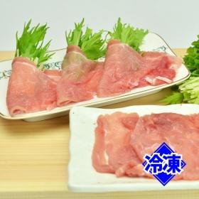 ヤマギシの豚肉 豚モモスライス
