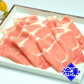 ヤマギシの豚肉 冷凍肩ローススライス