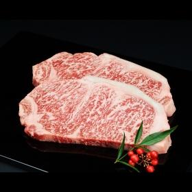 ヤマギシの黒毛和牛肉 サーロイン・ステーキ