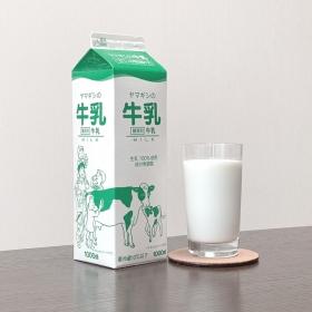 ヤマギシの牛乳120℃