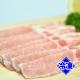 ヤマギシの豚肉 ローススライス