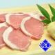 ヤマギシの豚肉 ロース生姜焼き用