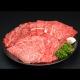ヤマギシの牛肉 牛焼き肉セット