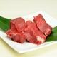 ヤマギシの牛肉 カレー・シチュー用